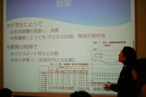 画像は qiita.com 「E2D3で「小学生が楽しいと思うグラフ」を作るぞ! (ハッカソンレポート)」より