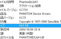 付属のインストールCDのドライババージョンは4.2.73となっている。