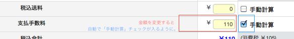 2014-02-17_15_14_55_2
