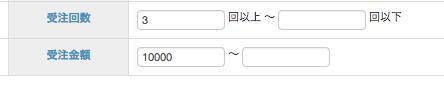 2014-02-20_0_32_14
