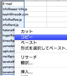 2014-02-20_0_51_39