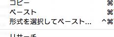 2014-02-20_0_52_02