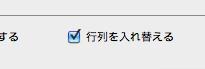 2014-02-20_0_52_12