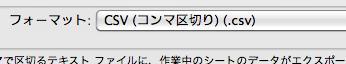2014-02-20_0_53_37