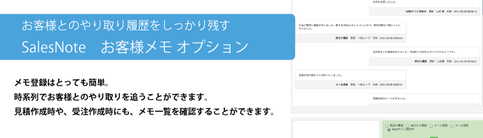 option_memo_top