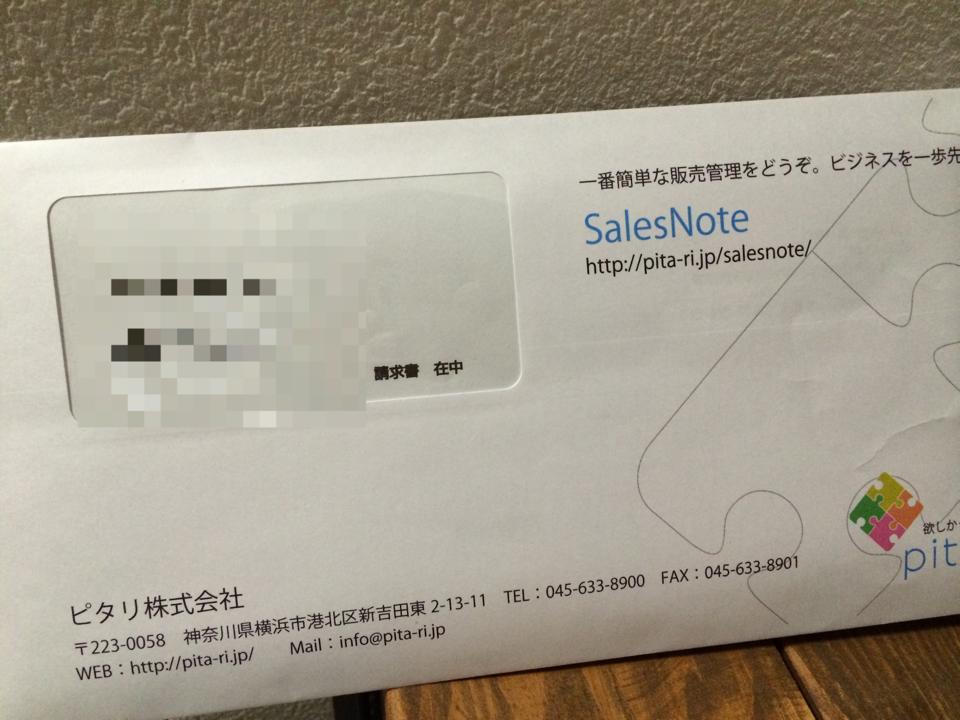 send_information