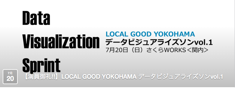 2014-07-2890505