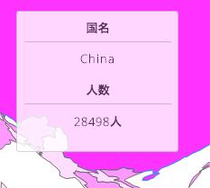 2014-07-2891816