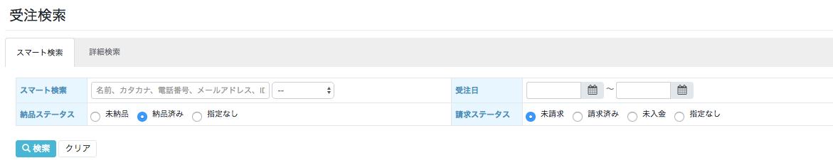 invoice3